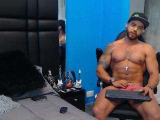 Webcam Snapshop For Man Logan_Cardennas