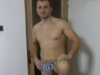 Picture of Musclemario Web Cam