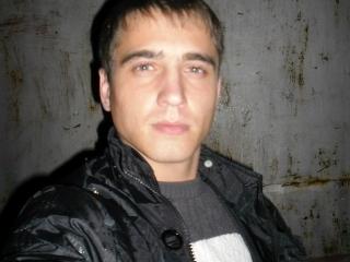 Picture of Romario21 Web Cam