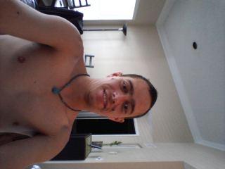 Picture of Ricardocaliente Web Cam