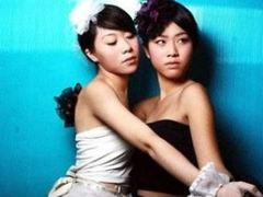 Girlslove_Mei_Jun